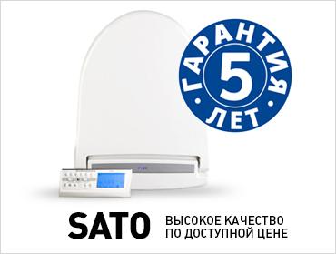 Крышки-биде SATO (Сато) - гарантия 5 лет